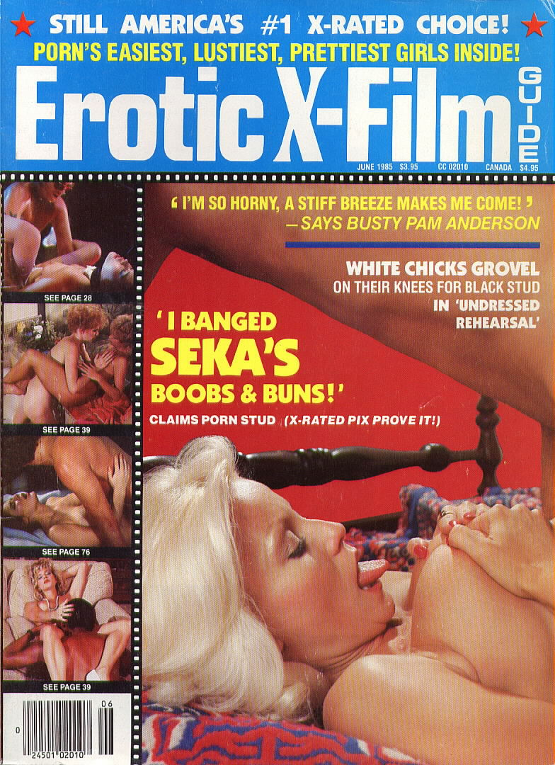Erotic films 'the image' exploited pics