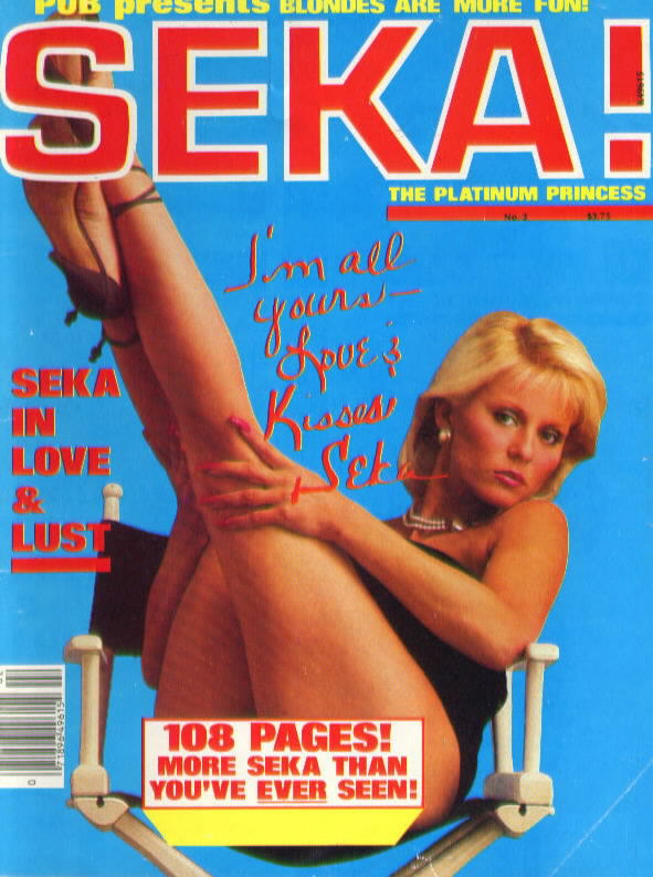 SEKA! The Platinum Princess (1982)