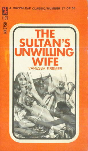 THE SULTAN'S UNWILLING WIFE by Vanessa Kremer